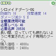 d0136725_1658761.jpg