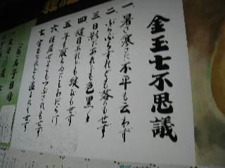 b0054727_011164.jpg