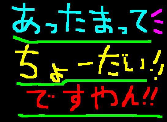 f0056935_1622088.jpg