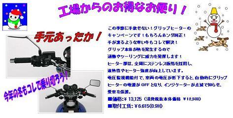 f0056935_17125916.jpg
