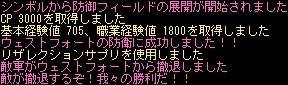 a0044841_932570.jpg