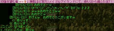 f0081046_1952165.jpg
