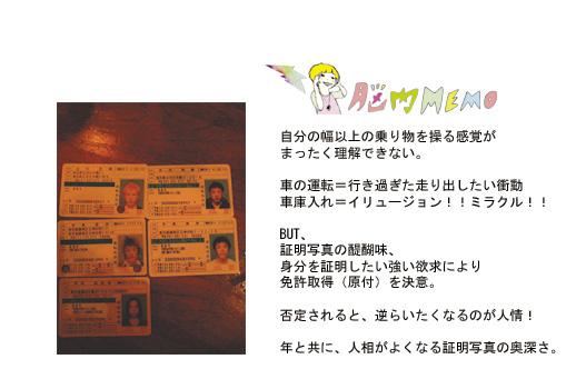 d0071468_221742100.jpg