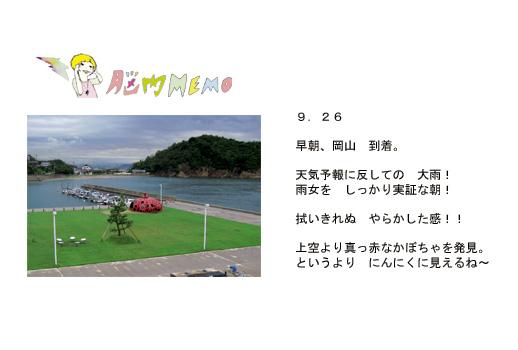 d0071468_2245655.jpg