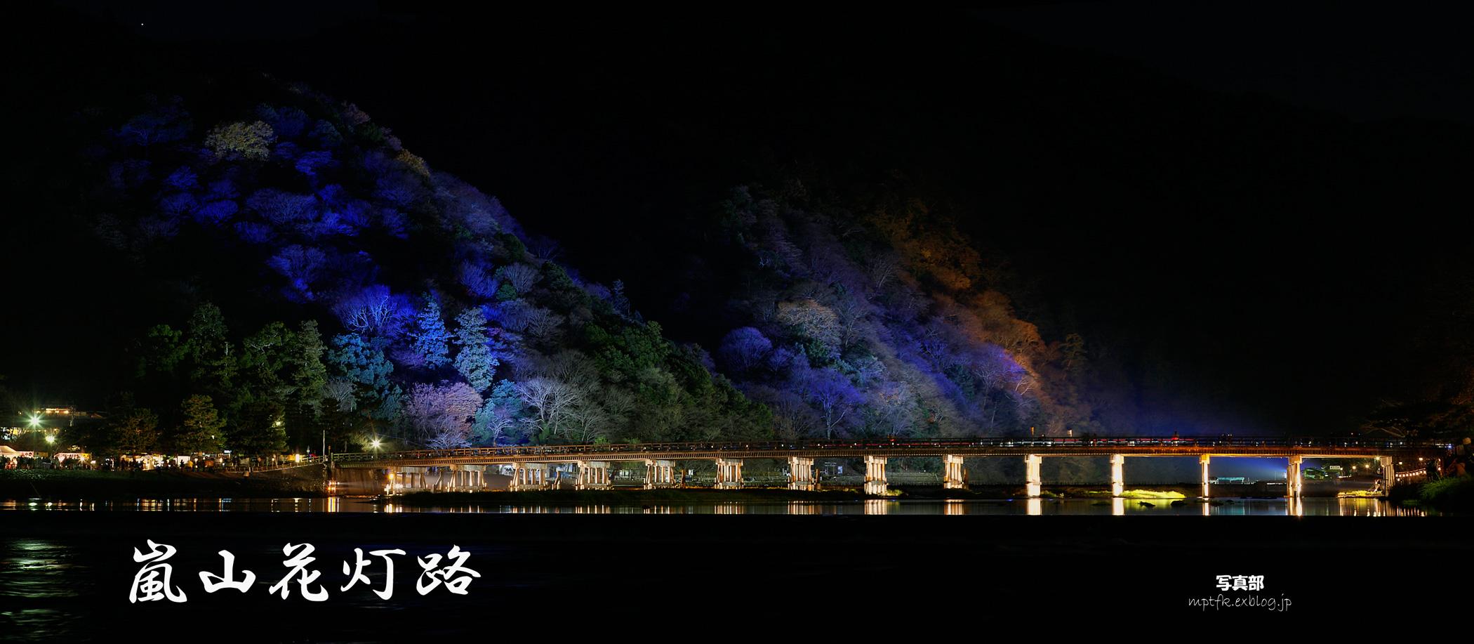 京都 嵐山花灯路 2008 3_f0021869_23491753.jpg