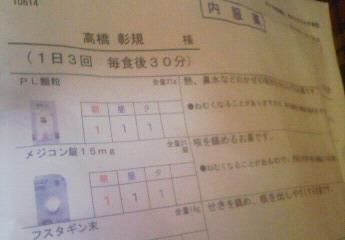 f0134270_10572335.jpg