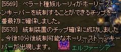 f0073578_635110.jpg