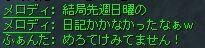 c0022896_11522126.jpg