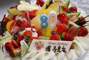 坂井道子先生の誕生祝い!!_e0120896_2082044.jpg