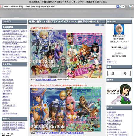 c0045801_04509.jpg