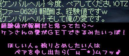 f0072010_14112256.jpg