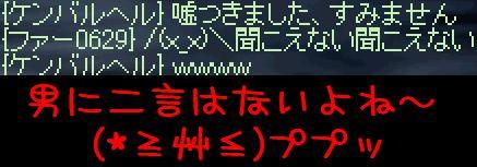f0072010_14114552.jpg