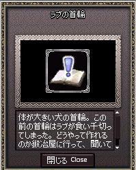 c0069320_10232953.jpg