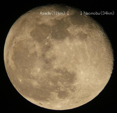2008年12月14日の月(月齢16.4)_e0089232_20345086.jpg