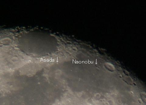 2008年12月14日の月(月齢16.4)_e0089232_20345781.jpg