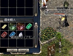 b0147436_2225106.jpg