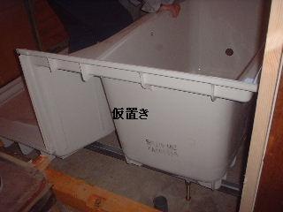 浴室リフォーム6日目_f0031037_19373798.jpg