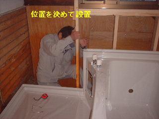 浴室リフォーム6日目_f0031037_19374898.jpg