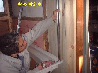 浴室リフォーム6日目_f0031037_19383868.jpg