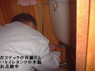浴室リフォーム6日目_f0031037_19394274.jpg