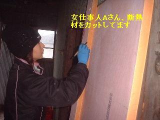 浴室リフォーム6日目_f0031037_19412221.jpg