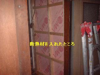 浴室リフォーム6日目_f0031037_1941393.jpg
