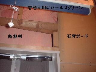 浴室リフォーム6日目_f0031037_19415367.jpg