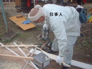浴室リフォーム6日目_f0031037_1941991.jpg