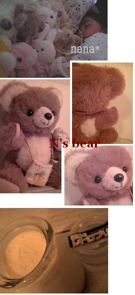 N\'s Bear*_c0131839_18134383.jpg