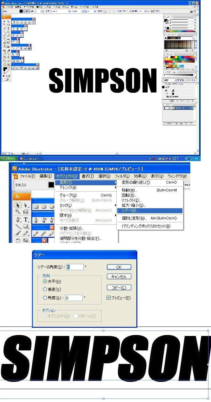 b0152341_1361416.jpg