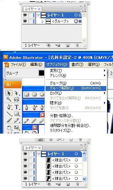 b0152341_1384091.jpg