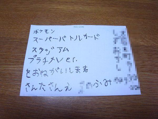 b0071543_21461641.jpg