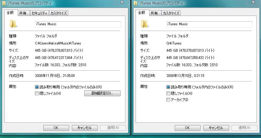 c0080443_13463221.jpg