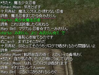 f0108346_122774.jpg