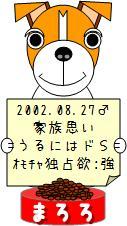 f0157350_17214923.jpg