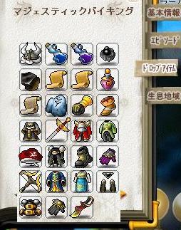 d0083651_1646154.jpg