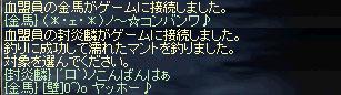 b0128058_2130342.jpg
