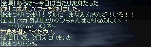 b0128058_21312877.jpg
