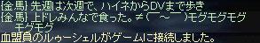 b0128058_21314087.jpg
