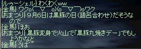 b0128058_2132433.jpg