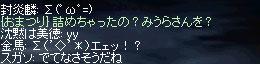 b0128058_21365391.jpg