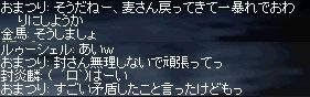 b0128058_21405253.jpg