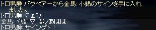 b0128058_21412079.jpg