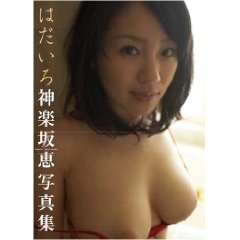 c0046559_2301052.jpg