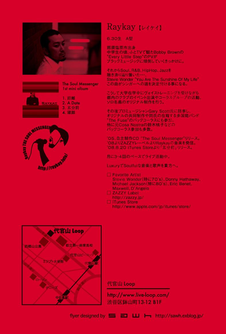 f0121360_1295453.jpg