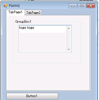 (VB.Net)テキストボックスでマウスオーバー時に背景色が変わってしまうバグ _e0091163_15914100.jpg