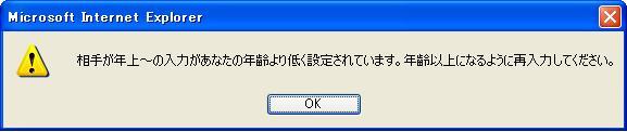 d0101572_20325143.jpg