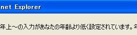 d0101572_2033416.jpg