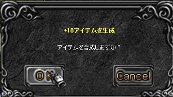 f0109674_2323566.jpg