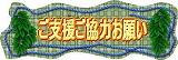 f0176499_2340186.jpg